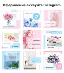 Набор шаблонов для ленты Инстаграм
