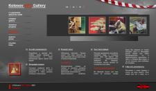 Дизайн сайта (Галерея)