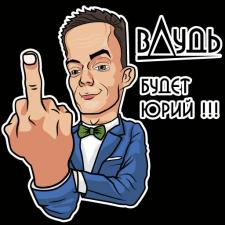 Дудь Юрий, карикатура, стик.