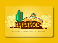 Лого для сети быстрого питания