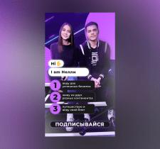 Баннер для рекламы блогера в Instagram Stories