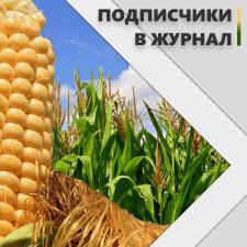 Журнал агроном