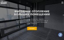 Дизайн сайта + сопровождение
