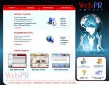 дизайн сайта WEB-PR