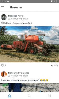 AgroDeal Pro