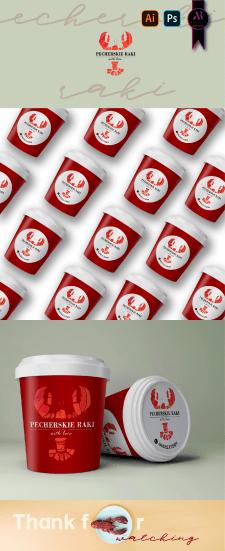 Логотип и упаковка для раков