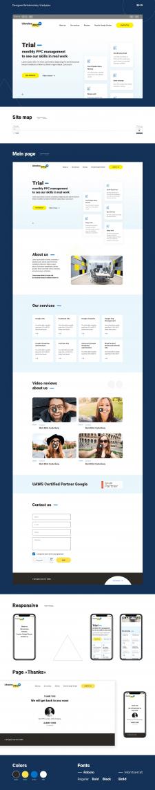 """Дизайн Landing page """"Ukraine PPC"""""""