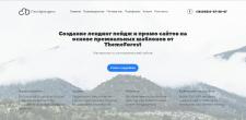 Cloud Digital Agency