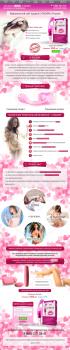 Официальный сайт продажи G-orgasm в России