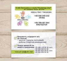 Дизайн визитки. Работа в Польше