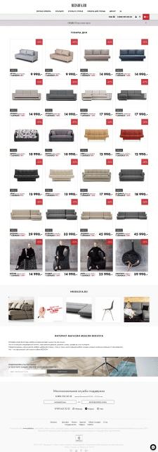 Настройка рекламы для сайта redsofa.ru