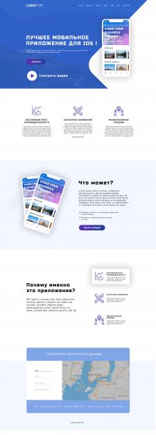 Landing-Page | Презентация приложения