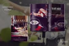 """Фирменный рекламный журнал ресторана """"Safari"""""""
