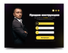 Сайт-визитка для агенства