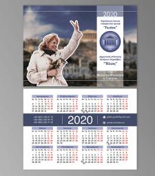Разработка календарика для греческого сообщества