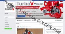 Оформление баннера и аватарки для фейсбука