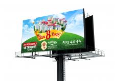 Billboard CHAYKA
