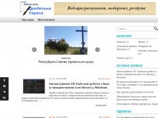 Особистий блог на wordpress