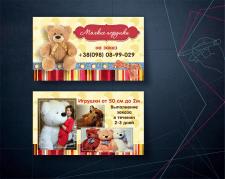 визитки Игрушки на заказ