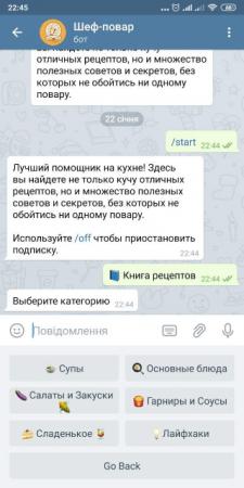 Telegram bot: Шеф-повар