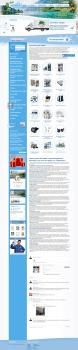 Сайт каталог систем и устройств водоснабжения