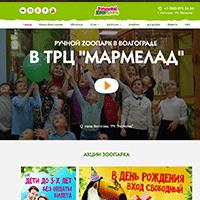 Зоопарки по России