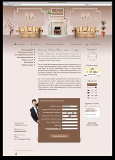 Создание сайта для гостиницы