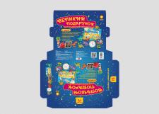 Дизайн упаковки для детской настольной игры