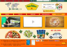 Pizza Holiday Baku