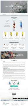 Главная страница для интернет-магазина косметики