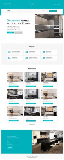 Дизайн Landing-Page Кухни на заказ