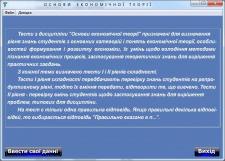 Создание теста на Delphi 7