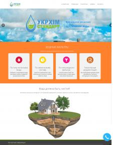 Сайт визитка продуктовой компании