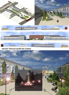 Концепция благоустройства и реконструкции центральной площади од