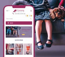 Интернет-магазин обуви | FantasyShoes