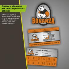 Логотип и абонемент для Bonanza