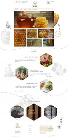 Дизайн интернет-магазина пчелиной продукции