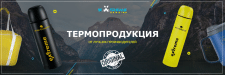 Баннер для Extreme-Ukraine