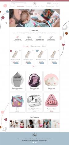 Интернет-магазин детских колясок и аксессуаров