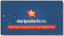 daripodarki.ru