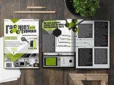 Дизайн и верстка журнала про гаджеты, дизайн облож