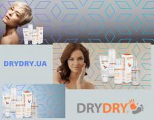 Баннера для компании drydry