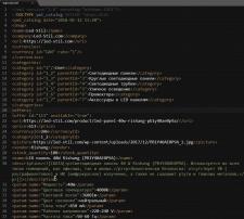 Создания файла-выгрузки с товарами в формате XML
