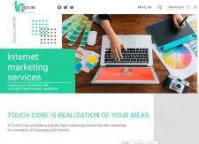 Розробка сайту IT компанії