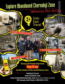 Туры по Чернобыльской зоне.