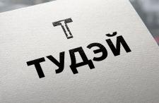 Логотип для театра