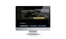 Адаптивний сайт архітектурної компанії