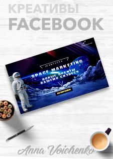 Креатив в Фейсбук