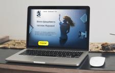 Школа фридайвинга - дизайн главной страницы