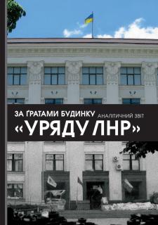 Переклад з російської на українську